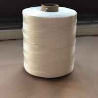 Нить капроновая посадочно-порежная текс 93,5 (0,8 мм) вес 400 г
